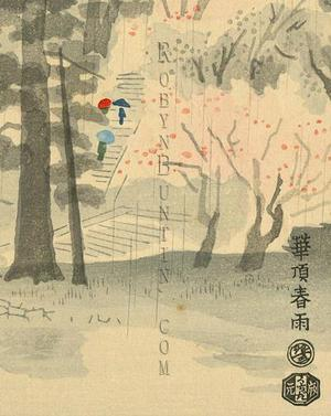 Kotozuka Eiichi: Spring Shower - Robyn Buntin of Honolulu