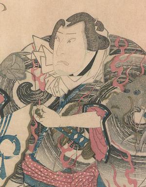 Shunbaisai Hokuei: Memorial Print - Robyn Buntin of Honolulu