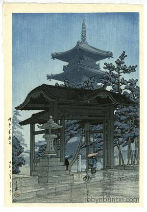 川瀬巴水: Zentsuji Temple, Sanshu - Robyn Buntin of Honolulu
