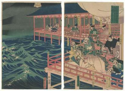 Utagawa Yoshitora: Founding of Miyajima - Robyn Buntin of Honolulu