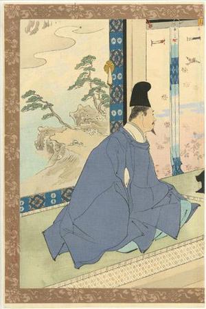Migita Toshihide: 18 Honorable Men and Deeds: Komatsu Shigemori - Robyn Buntin of Honolulu