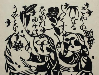 Watanabe Sadao: Little Things - Robyn Buntin of Honolulu
