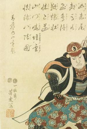 Utagawa Yoshitora: Hayami Tozaemon - 47 Ronin - Robyn Buntin of Honolulu