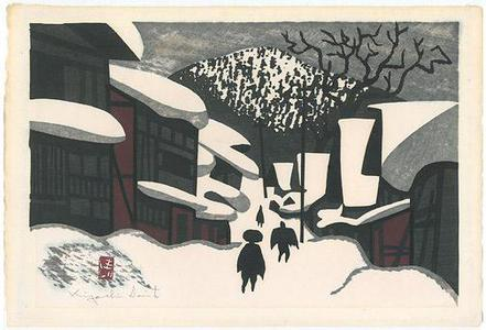 Asai Kiyoshi: Winter in Aizu - Three Figures - Robyn Buntin of Honolulu