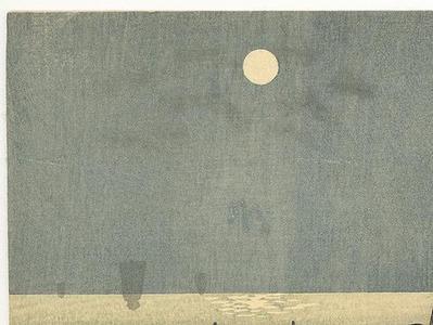 Watanabe Shotei: Lighthouse (Two versions) - Robyn Buntin of Honolulu