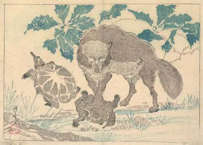 河鍋暁斎: Wolf with Turtles - Robyn Buntin of Honolulu