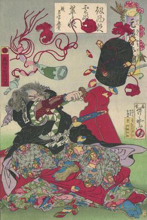 河鍋暁斎: Okuda Sademon Yukitaka - Robyn Buntin of Honolulu
