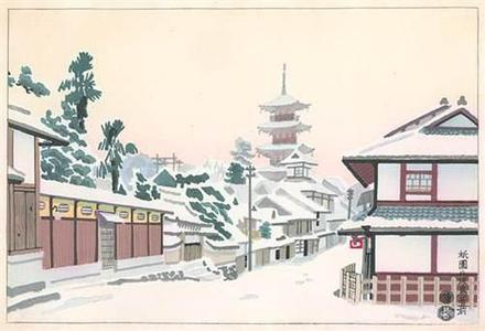 無款: Yasaka Pagoda - Robyn Buntin of Honolulu