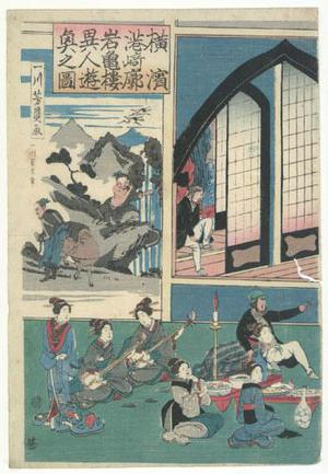 Utagawa Yoshikazu: Yokohama Pleasure Quarters - Robyn Buntin of Honolulu