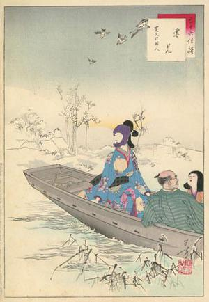 Mizuno Toshikata: Snowy Boat Ride - Robyn Buntin of Honolulu