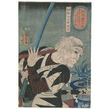 Utagawa Kuniyoshi: Horibe Yahei Kanamaru - Robyn Buntin of Honolulu