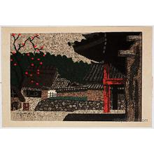 朝井清: Temple and Persimmon Tree - Robyn Buntin of Honolulu