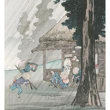 渡辺省亭: Evening Shower at Takaido - Robyn Buntin of Honolulu