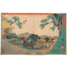 Utagawa Hiroshige: Mishima - 53 Stations of the Tokaido - Robyn Buntin of Honolulu