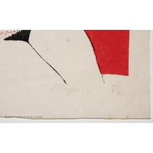 Oda Mayumi: Spring Shadow (31/50) - Robyn Buntin of Honolulu