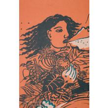 Oda Mayumi: Haumea (38/100) - Robyn Buntin of Honolulu