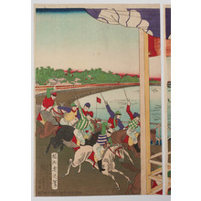 豊原周延: Horse Race at Ueno Shinobazu Pond - Robyn Buntin of Honolulu