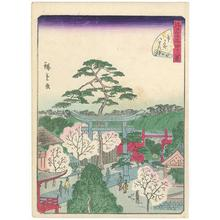 Utagawa Hiroshige II: 48 Views of Edo - Robyn Buntin of Honolulu