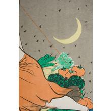 Oda Mayumi: Treasure Ship, Goddess of Earth (AP) - Robyn Buntin of Honolulu