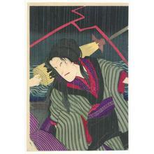 Unknown: Kabuki Scene - Robyn Buntin of Honolulu