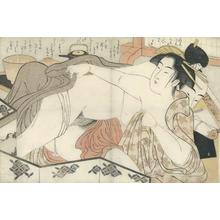 Eisho: Scene from The Transcribed Libretto of Feminine Beauty - Robyn Buntin of Honolulu