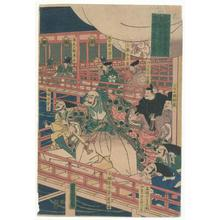 Utagawa Yoshitora: Founding of Miyajima - Robyn Buntin of Honolulu