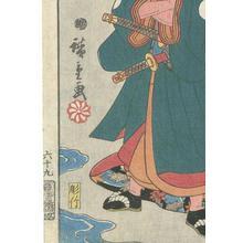 Utagawa Hiroshige: Collection of 100 Poems (Number 69) - Robyn Buntin of Honolulu