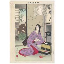 Mizuno Toshikata: Devoted Wife Chiyo - Robyn Buntin of Honolulu