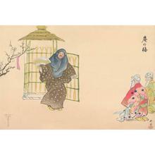 Tsukioka Kogyo: Kyogen Scene (Noh Farce) - Robyn Buntin of Honolulu