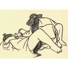 Clifton Karhu: Zodiac Series of Erotica: Rooster - Robyn Buntin of Honolulu