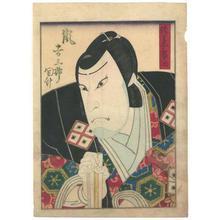 Utagawa Kunimasu: Arashi Kichisaburo - Robyn Buntin of Honolulu