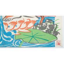 Oda Mayumi: Kanzeon and Deer (66/66) - Robyn Buntin of Honolulu