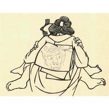 Clifton Karhu: Zodiac Series of Erotica: Tiger - Robyn Buntin of Honolulu