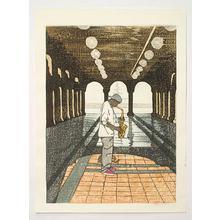 Rome Joshua: After the Rain (38/86) - Robyn Buntin of Honolulu