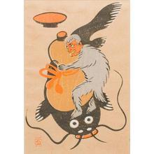 Watanabe Shotei: Shotei (Otsu-e) - Robyn Buntin of Honolulu