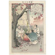 井上安治: Three Servants of the Palace. - Robyn Buntin of Honolulu