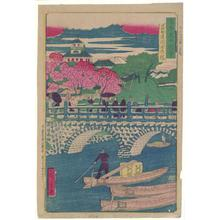 Utagawa Hiroshige III: Eyeglass Bridge, Imperial Palace - Robyn Buntin of Honolulu