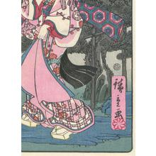 Utagawa Hiroshige: Collection of 100 Poems (Number 40) - Robyn Buntin of Honolulu