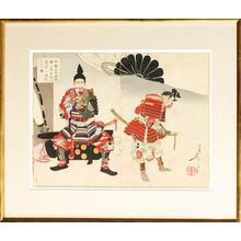 Tsukioka Yoshitoshi: Newly Selected Edo Brocade Prints - Robyn Buntin of Honolulu