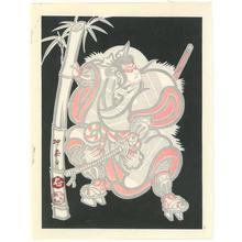 Hasegawa Sadanobu IV: Kabuki Actor - Robyn Buntin of Honolulu