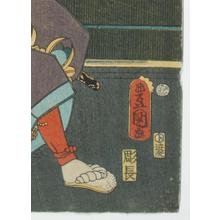 Utagawa Kunisada: Kabuki - Robyn Buntin of Honolulu