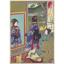 Toyohara Chikanobu: Dressing Up - Robyn Buntin of Honolulu