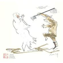 Yamada Mitsuzo: Illustration No. 33 from Journey to the West - Robyn Buntin of Honolulu
