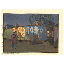吉田遠志: Supper Wagon - Robyn Buntin of Honolulu