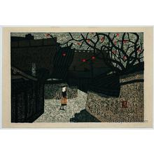 朝井清: Village With Persimmon Tree - Robyn Buntin of Honolulu