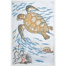 Oda Mayumi: Manjusri and the Sea Turtle Diptych (22/50) - Robyn Buntin of Honolulu