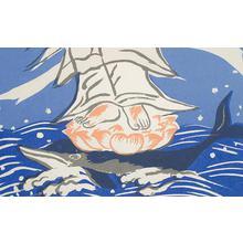 Oda Mayumi: Kanzeon and Dolphin (AP) - Robyn Buntin of Honolulu
