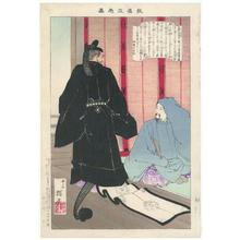 Inoue Yasuji: Fujiwara Yukinari and Chujo Sanekata - Robyn Buntin of Honolulu