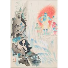 Tomita Keisen: Fudo and Mongaku - Robyn Buntin of Honolulu