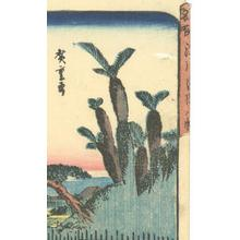 歌川広重: Tomigaoka Hachiman Shrine - Robyn Buntin of Honolulu